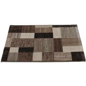 ベルギー製 ウィルトンラグ/絨毯 【ブラウン 約240cm×240cm】 正方形 高耐久ヒートセット加工 『スタイリッシュブロック』