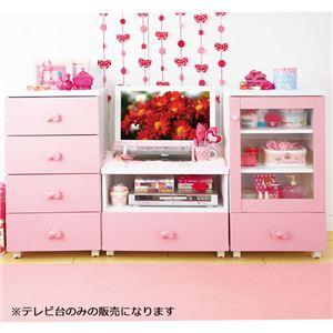 可愛い テレビ台/テレビボード 【ピンク 幅60cm 20型〜26型対応】 家電収納可 キャスター付き 『リボン家具』 の画像