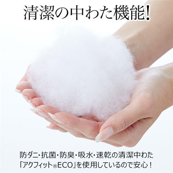 防ダニ・抗菌・防臭日本製布団シリーズ ダブル セット(掛布団・敷布団・枕)
