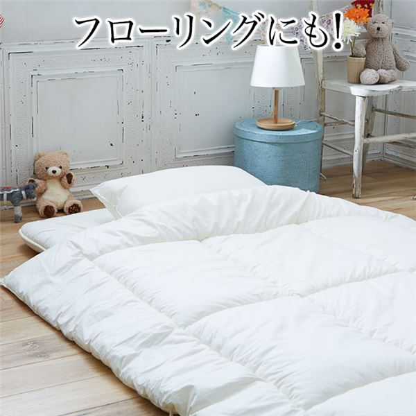 帝人ファイバー 掛け布団 【ダブル】 日本製 側生地綿100% 防ダニ 抗菌 防臭 吸汗 速乾 〔寝室〕
