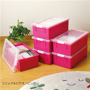 カラフル収納ケース/レターケース 6個組 【ピンク CD&DVD用】 幅16.5cm 日本製 仕切り板付き ポリプロピレン