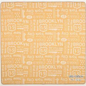 ブルックリンスタイル ラグマット/絨毯 【ベージュ 約185cm×185cm】 正方形 洗える 綿混 ホットカーペット・床暖房可 ウレタン