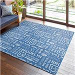 ブルックリンスタイル ラグマット/絨毯 【ブルー 約185cm×185cm】 正方形 洗える 綿混 ホットカーペット・床暖房可 ウレタン