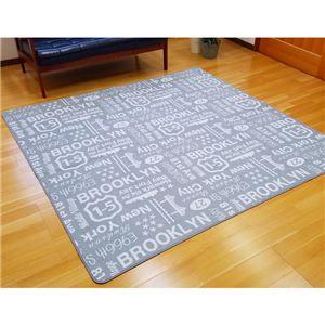 ブルックリンスタイル ラグマット/絨毯 【グレー 約130cm×185cm】 長方形 洗える 綿混 ホットカーペット・床暖房可 ウレタン