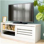 シンプル テレビ台/テレビボード 【ホワイト 幅100cm 26型~42型対応】 スライド扉 可動棚 コード穴付き