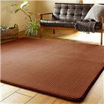 シンプル ラグマット/絨毯 【ブラウン 約185×185cm】 正方形 ホットカーペット対応 防滑加工 ウレタンフォーム