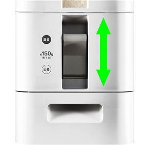 簡単計量 米びつ/ライスストッカー 【ホワイト 12kg】 幅18.1cm 洗える 計量器 目盛り 窓付き 〔キッチン〕