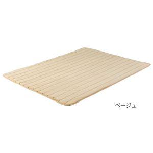 もこもこあったか パーソナルマット/ホットカーペット 【ワイド 200×150cm トナカイグレー】 洗える ダニ退治機能 日本製