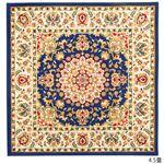 ウィルトン織 ラグマット/絨毯 【ペルシャネイビー 1.5畳】 長方形 抗菌 防臭 消臭 ペルシャ柄 〔リビング〕