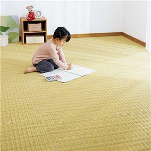 い草風カーペット(日本アトピー協会推薦品) ベージュ 江戸間6畳 261×352cm
