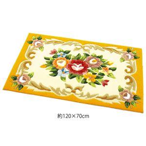 可憐な花柄アクリルフック玄関マット2 ベージュ 約76×46cm