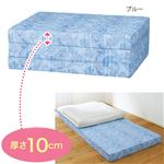 バランスマットレス/寝具 【ベージュ ダブル 厚さ10cm】 日本製 ウレタン ポリエステル 〔ベッドルーム 寝室〕