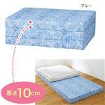 バランスマットレス/寝具 【ブルー ダブル 厚さ10cm】 日本製 ウレタン ポリエステル 〔ベッドルーム 寝室〕
