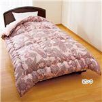 遠赤わた入り 掛け布団/寝具 【ダブル ピンク】 日本製 帝人製素材 蓄熱保温わた 〔ベッドルーム 寝室〕
