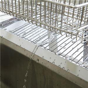 水が流れる 水切りラック/水切りかご 【横置き 本体】 ワイドタイプ 日本製 ステンレス カップホルダー カトラリーケース付