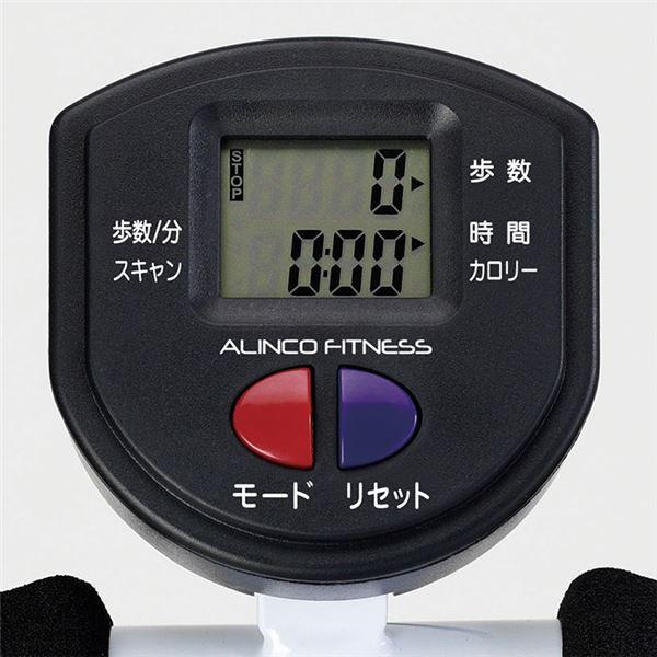 ステッパー/運動用品 【幅44cm】 ハンドル 保護マット付き スチール 『アルインコ』 〔室内 屋内〕