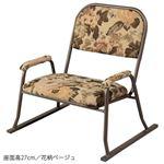 楽座椅子/パーソナルチェア 4点セット 【花柄ベージュ 座面高36cm】 肘付き スチールフレーム 〔リビング ダイニング〕