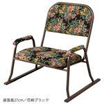 楽座椅子/パーソナルチェア 4点セット 【花柄ブラック 座面高36cm】 肘付き スチールフレーム 〔リビング ダイニング〕