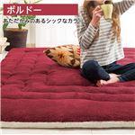ふっかふか ラグマット/絨毯 【ボルドー ボリュームタイプ 1.5畳用 135cm×190cm】 長方形 ホットカーペット 床暖房可
