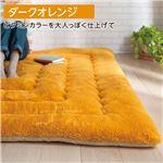 ふっかふか ラグマット/絨毯 【ダークオレンジ ボリュームタイプ 2畳用 190cm×190cm】 正方形 ホットカーペット 床暖房可