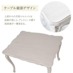アンティーク調 ダイニングテーブル 【幅135cm】 木製 ウレタン 『フレンチリボンデザイン猫脚家具』 〔リビング〕 の画像