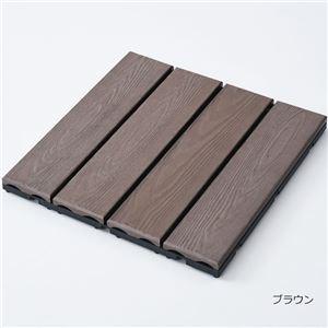 木目調 ジョイントタイル 10枚組 【ブラウン】 正方形 幅29.5cm 人工木製 耐水性 簡単設置 〔ガーデニング用品〕