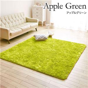 ボリュームシャギー ラグマット/絨毯 【アップルグリーン 約180cm×180cm】 サークル型 防音 ホットカーペット可 〔リビング〕