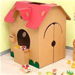 段ボールトイ/おもちゃ 【ブラウン】 幅82.5cm 日本製 折りたたみ 軽量 『キッズハウス』 〔リビング 子供部屋〕