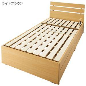 3段リクライニング すのこベッド (フレームのみ) 【シングル ライトブラウン】 収納付き 手動ギア式 スチールパイプ 〔寝室〕