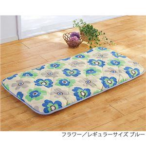 【TEIJIN】 ごろ寝長座布団/寝具 【レギュラーサイズ ブルー フラワー柄】 日本製 抗菌 防臭 防ダニ 側地:綿
