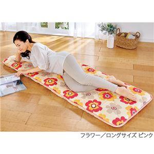 【TEIJIN】ごろ寝長座布団/寝具【ロングサイズピンクフラワー柄】日本製抗菌防臭防ダニ側地:綿