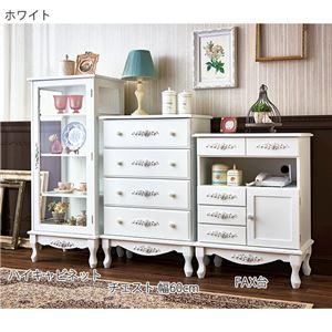 ピュアローズアンティーク調飾り家具 FAX台 ホワイト
