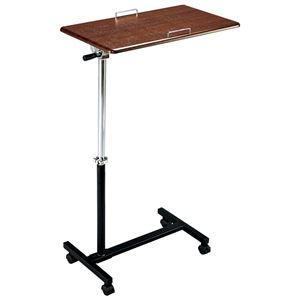 サイドテーブル/ベッドテーブル 【ダークブラウン】 幅60cm 9段階角度調整機能付き スチール 〔ベッドルーム リビング〕