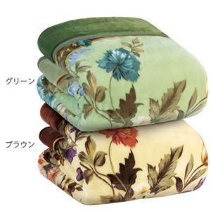 大判衿付き 毛布布団/掛け布団 【ダブル】 グリーン 3M TMシンサレートTM 〔寝室 ベッドルーム〕