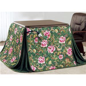 こたつ布団 2点セット 【幅80cm】 正方形 ダイニングテーブル用 掛け布団+上掛け グリーン 洗える 〔リビング 居間〕