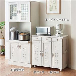 かわいいキッチン収納シリーズ【家電食器棚型幅60cmホワイトウォッシュ】木製桐材取っ手キャスター付き〔台所収納〕