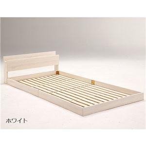 【フレーム単品】スマホが置ける棚付ベッド<ローベッド すのこベッド 棚付ベッド> シングル ホワイト