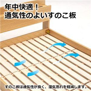宮付き ローベッド/すのこベッド (フレームのみ) 【シングル ホワイト】 棚付き 2口コンセント 通気性 〔寝室〕