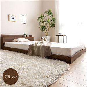 宮付き ローベッド/すのこベッド (フレームのみ) 【シングル ブラウン】 棚付き 2口コンセント 通気性 〔寝室〕