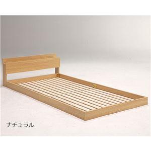 【フレーム単品】スマホが置ける棚付ベッド<ローベッド すのこベッド 棚付ベッド> セミダブル ナチュラル