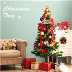 クリスマスツリー セット 【高さ90cm】 LED電球52個 コード長さ約6.5m LEDイルミネーション オーナメント付き 『カーニバル』