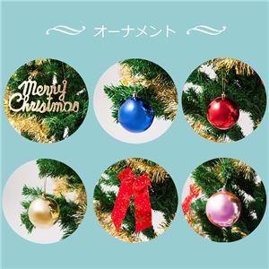 クリスマスツリー セット 【高さ150cm】 LED電球52個 コード長さ約6.5m LEDイルミネーション オーナメント付き 『カーニバル』