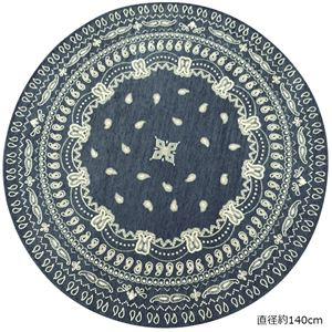 ブルックリン風 ラグマット/絨毯 【直径約140cm グリーン】 円形 洗える 防滑 『リブサークル』 〔リビング ダイニング〕