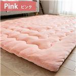 厚みが選べるボリュームラグ 吸湿発熱蓄熱 レギュラー/幅約130cm×185cm ピンク