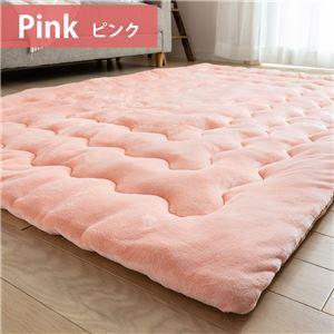 簡単ケア ラグマット/絨毯 【レギュラー 幅約185cm×185cm ピンク】 正方形 吸湿 発熱 蓄熱 抗菌 防臭 防滑 〔リビング〕