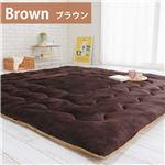 厚みが選べるボリュームラグ 吸湿発熱蓄熱 レギュラー/幅約86cm×176cm ブラウン