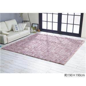 防炎ラグマット/絨毯【約190cm×190cm正方形グレイッシュパープル】ライン柄日本製折りたたみホットカーペット床暖房可