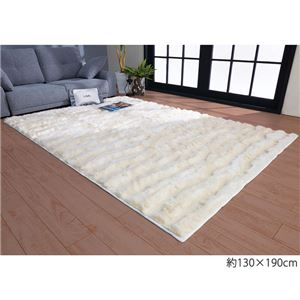 防炎 ラグマット/絨毯 【約130cm×190cm 長方形 アイボリー】 ライン柄 日本製 折りたたみ ホットカーペット 床暖房可