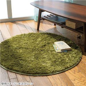さらふわシャギーラグマット/絨毯 【円形サークル/約90×90cm モスグリーン】 ホットカーペット対応 オールシーズン可