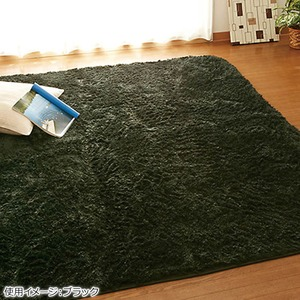 さらふわシャギーラグマット(ホットカーペット対応) 【長方形/約90×120cm】 ブラック(黒)